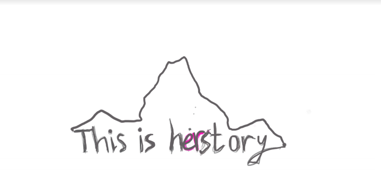 This is her story logo